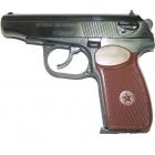 Пистолет пневматический МР-654К, исп. 20