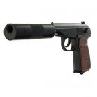 Многозарядный газобаллонный пистолет МР-654К с фальшглушителем