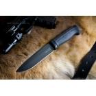 Нож разделочный Кизляр Амур-2 35833 черный