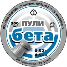 Пули пневматические Пули «Бета» (300 шт.)
