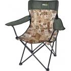 Кресло походное ПСП5