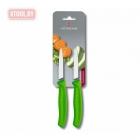 Нож для овощей Victorinox Swiss Classic 6.7606.L114B