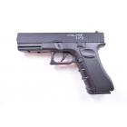 Пневматический пистолет Stalker S17G (Glock17)