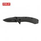 Нож Kershaw Cryo, BlackWash 1555BW