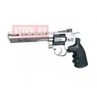 """Пистолет пневматический (револьвер) ASG Dan Wesson 6"""" (16559)"""