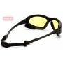 Очки Pyramex Highlander-Plus SBG5030DT (Anti-Fog) желтые линзы 89% светопропускаемость