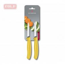 Нож для овощей Victorinox Swiss Classic 6.7606.L118B