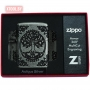 Зажигалка ZIPPO Armor® Tree of Life