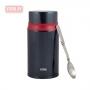 Термос для еды с ложкой Thermos TCLD-720S (0,72 литра), черный