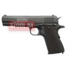 Пневматический пистолет Swiss Arms P1911 (288710) 4,5 мм