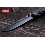 Ferat Black Serrated – Mr.Blade