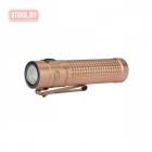 Фонарь Olight S2R Baton II Cu Limited Edition