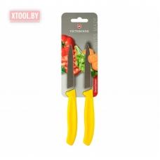 Набор из двух ножей для овощей Victorinox Swiss Classic 6.7796.L8B