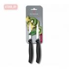 Нож для овощей Victorinox Swiss Classic 6.7633.B
