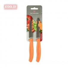 Набор из двух ножей для овощей Victorinox Swiss Classic 6.7796.L9B