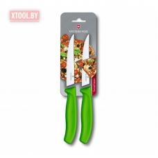 Нож для стейка и пиццы Victorinox Swiss Classic Gourmet 6.7936.12L4B с рифленным лезвием