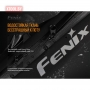 Поясная сумка Fenix AFB-10 серая