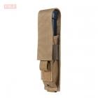 Подсумок Stich Profi под 30-зарядный магазин к пистолету-пулемету, Черный