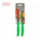 Набор из двух ножей для овощей Victorinox Swiss Classic 6.7796.L4B