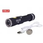 Фонарь Armytek Prime C2 Pro XHP35 Magnet USB (теплый свет) + 18650 Li-Ion
