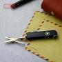 Нож-брелок VICTORINOX CLASSIC SD 0.6223.3B1 (блистер)