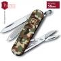 Нож-брелок VICTORINOX CLASSIC SD 0.6223.94