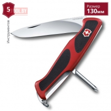 Нож VICTORINOX RANGERGRIP 53 0.9623.C
