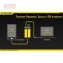 Зарядное устройство NITECORE UM20 12226